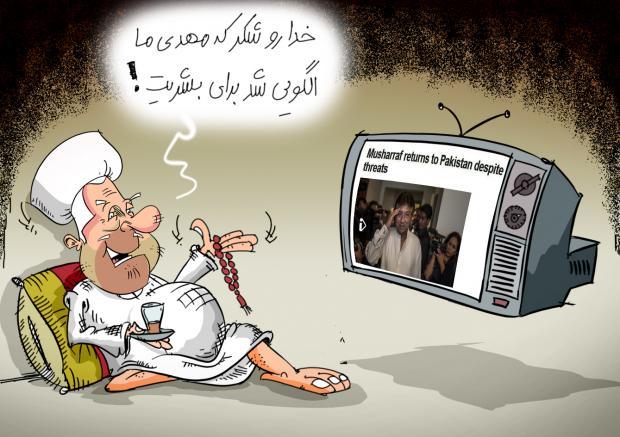 Cartoons_3650_470600677