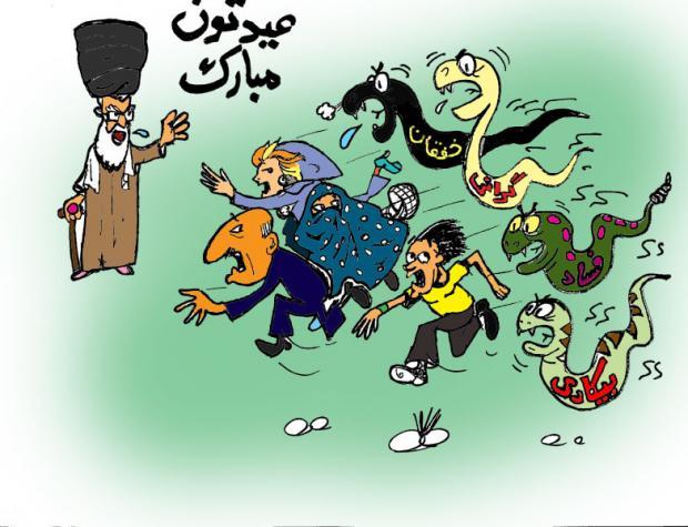 Cartoons_img156_257603850