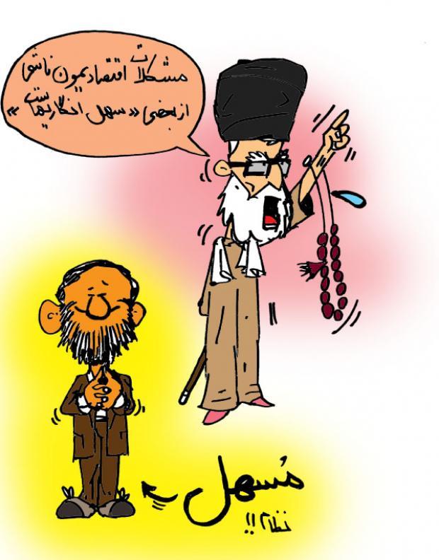 Cartoons_img158_869984254