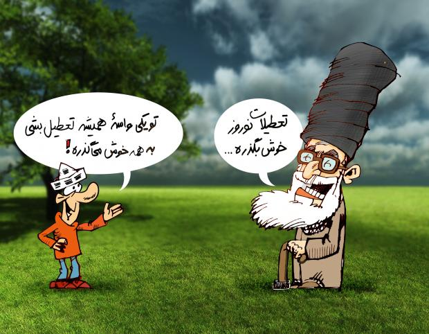 Cartoons_nowrooz_335055539