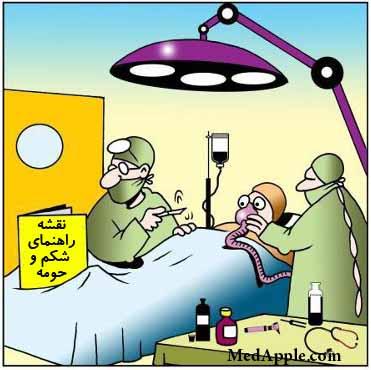 surgery-comic