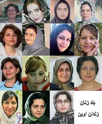 350x423xIranian-women-Political-prisoners-in-Tehran-Iran.jpg.pagespeed.ic.FUnJhdqHkA