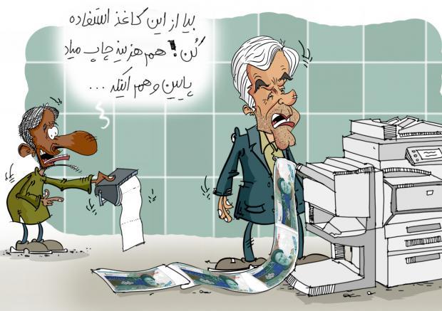 Cartoons_3661_421370575