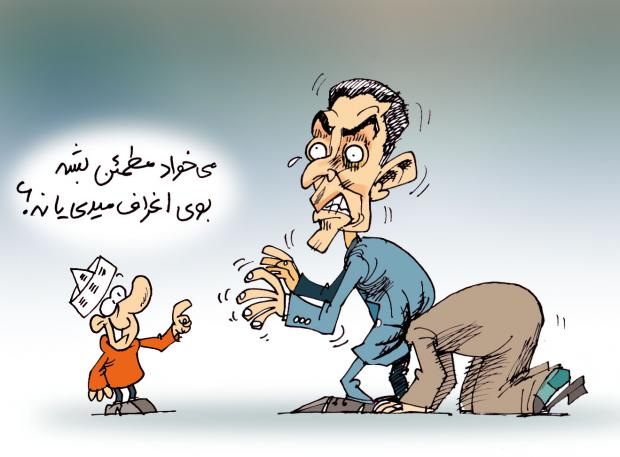 Cartoons_momen_788379829