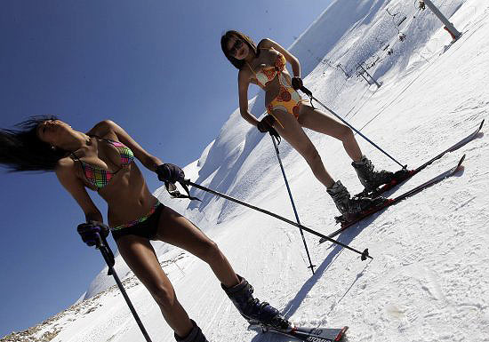fashion-lebanon-ski