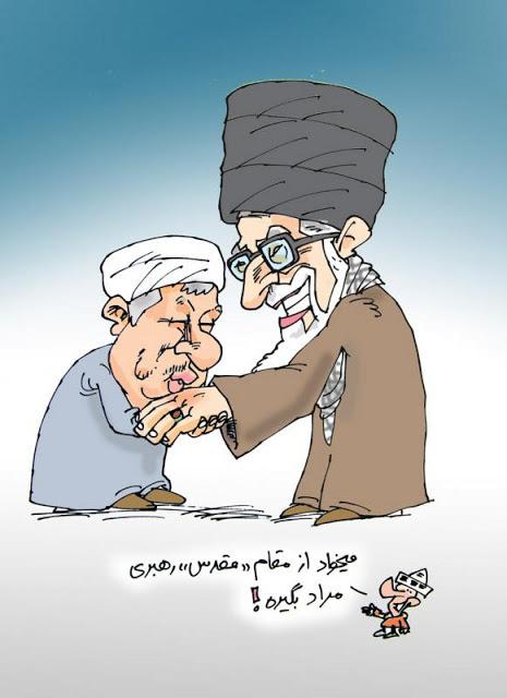 khamenehi rafsanjani
