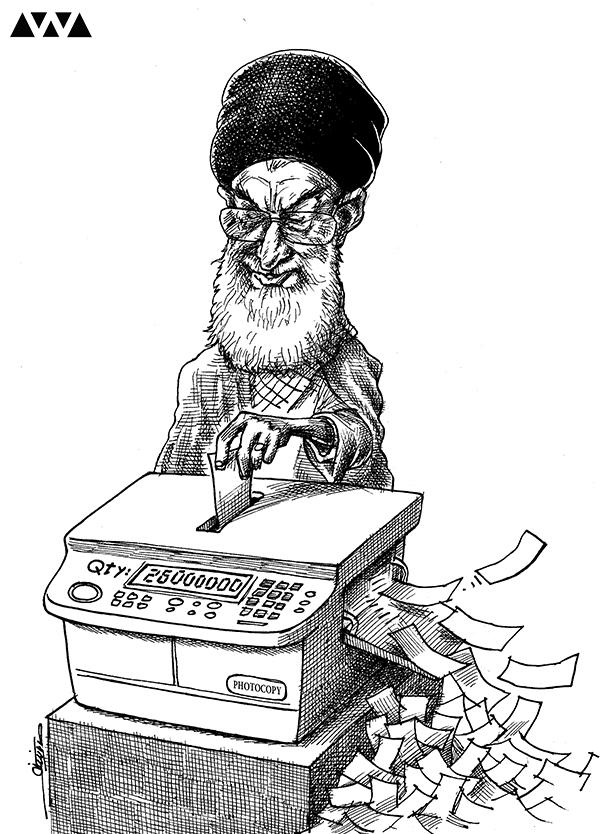 khamenei_photocopy_01